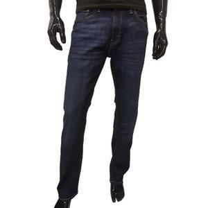 France Pas Cher jeans pas cher levis Vente en ligne - galerie-saltiel.fr 6db3313afdb